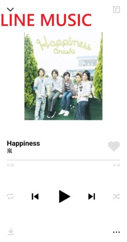 嵐HappinessがLINE MUSICで聴ける